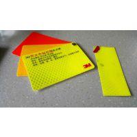 3M4084荧光橙反光膜