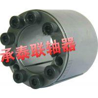 厂家直销Z18型胀紧联结套(锁紧盘)规格齐全可非标定制
