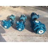 佛山金狮耐酸泵--40UHB-ZK型超级高分子聚乙烯氟塑料离心泵 衬白玉钢砂浆泵