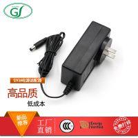 优质3c认证12v3a电源适配器 足压直流LED应急驱动12V开关电源