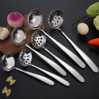 岐荣餐厨具火锅店餐具410不锈钢火锅勺家用勺漏勺长柄勺子大金属勺