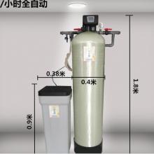 采暖供热1-2T软化水设备 采暖供热用水软化器 除垢设备在太原市阳曲县娄烦县古交县哪里有卖的?