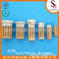 厂家供应电加热器陶瓷 堇青石陶瓷 电热陶瓷 适用于热风枪烘枪