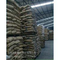 北京有机化工EVA18-3乙酸乙烯树脂
