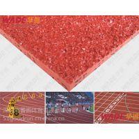 珠海塑胶跑道epdm颗粒厂家直销 漳州塑胶跑道品牌厂家 善跑体育