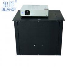 晶固JG450投影仪桌面电动升降器/投影机天花开盒式遥控翻转器吊架