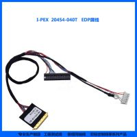 厂家直销IPEX20454-040T EDP屏线