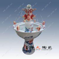 陶瓷喷泉流水摆件 定做加湿器喷泉鱼缸