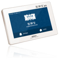 南通智钟宝Z8 索易软件