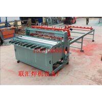 联汇LH-998煤矿支护网焊网机厂家
