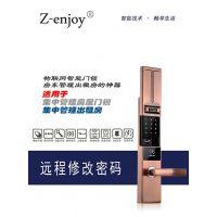 Z-enjoy门锁 为房屋租赁而来 T62 直流电(电池)
