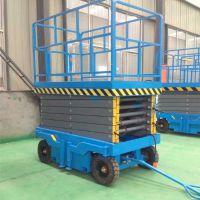 山东金富豪厂家直销剪叉式升降机 电动液压式升降机 安全可靠
