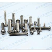 GB/T818不锈钢十字盘头机螺钉 304十字半圆头螺丝钉