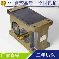 厂家直销间歇凸轮分割器pu150ds渗碳研磨分度器包邮