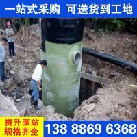 云南昆明一体化预制泵站厂家 玻璃钢筒体 BSP 德诺