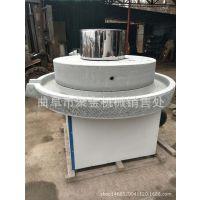 纯天然电动石磨机 手工石磨豆腐加工设备 石磨肠粉机