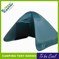 旷野户外野营帐篷露营 休闲纳凉棚