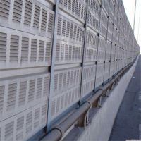 小区低噪音声屏障、工厂隔音板、地铁专用隔音声屏障