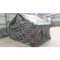 5*6帆布帐篷厂家定做价格