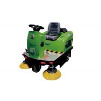LB-1580 封闭式 电动 扫地车 清扫道路 厂家 价格