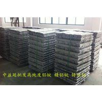 江苏铝材【7A55主要成分】耐磨易车铝合金