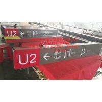 停车场灯箱指示牌厂家、2400*300mm停车场LED灯箱价格