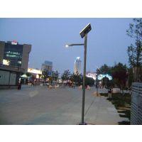 百耀照明BYZM—028供应 12V LED安徽黄山市太阳能路灯价格