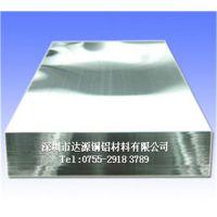 深圳3003耐腐蚀铝板防锈效果好