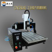 厂家直销CNC6040小型数控电脑精雕刻机玉石木工金属模具橄榄核铝合金