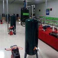 氢能油厂家|氢能油|金尊科技(在线咨询)