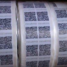 供应花都 布标 条码标 不干胶商标 贴纸厂家价格图片