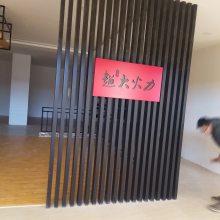 假货横行,该如何挑选货真价实的竹木纤维集成墙板