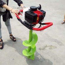 果园苗木种植挖坑机 便携式小型挖坑机 乐民牌