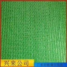 安平盖土网 沙场覆盖防尘网 郑州防尘网销售商