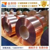 超薄0.02、0.03、0.05mm磷青铜带价格