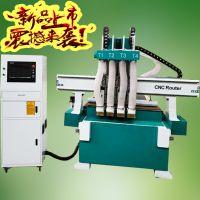 赛伯特1325全自动四工序开料机\新疆木工数控开料机\青海吸塑门板雕刻机