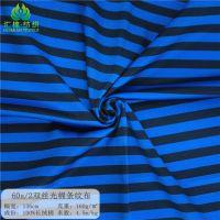 汇棉60s/2 100%长绒棉双丝光棉条纹布