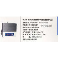 中西(LQS特价)润滑脂漏失量测定仪 型号:HC99-HCR-536 库号:M15397