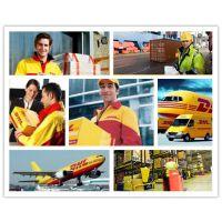 马鞍山DHL国际快递公司,花山区DHL国际快递,雨山区DHL国际快递,博望区DHL国际快递