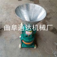 小型家用饲料颗粒机 谷物秸秆造粒机 通达牌 平模颗粒机 特价专供