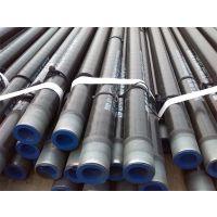 高压合金无缝钢管12Cr1MoVG、15CrMoG、