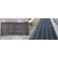 化工厂排水地沟/唐河化工厂排水地沟/化工厂排水地沟钢格板