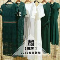 杭州时尚女装品牌韩序 爱无季18年夏装尾货折扣走份