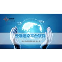 深圳三维动画渲染基地