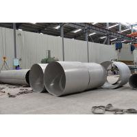 淄博伟业供应202Φ426x12x6000抛光和酸洗、喷砂型不锈钢焊管-山东不锈钢管