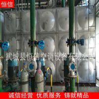 武城恒信生产不锈钢太阳能水箱/保温水箱/304立式水箱