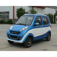 供应 小型四轮电动汽车诚招代理加盟微型电动汽车