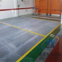 厂家直销玻璃钢格栅水沟盖板污水厂格栅脚踏板价格优惠质量保证!