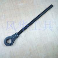 厂家供应重型棘轮扳手大规格大扭矩结实耐用