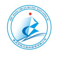 广州市珠江船舶物资有限公司